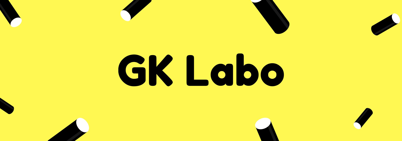GK Labo